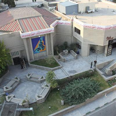 Arasbaran Cultural Center March 2019