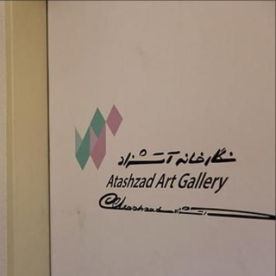 Atashzad Gallery May 2019