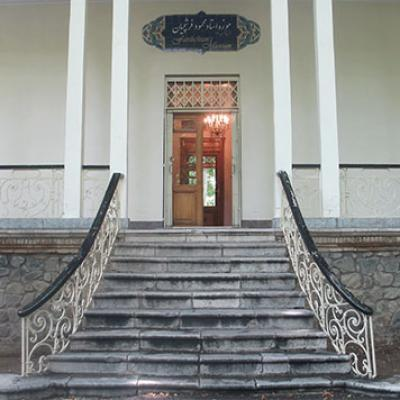 Farshchian Museum July 2019