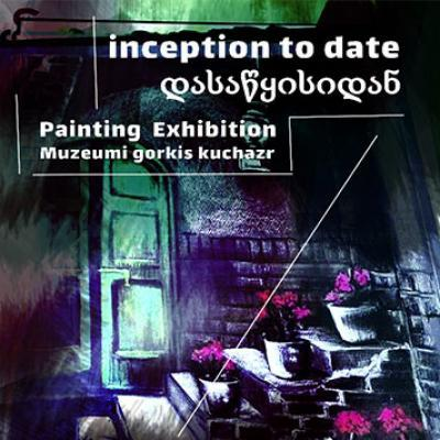 "Solo exhibition entitled ""Inception to Date"" at Batumi Museum of Contemporary Art Georgia, August 2019"